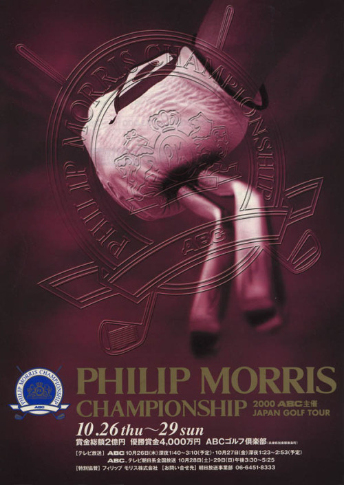 フィリップモリス
