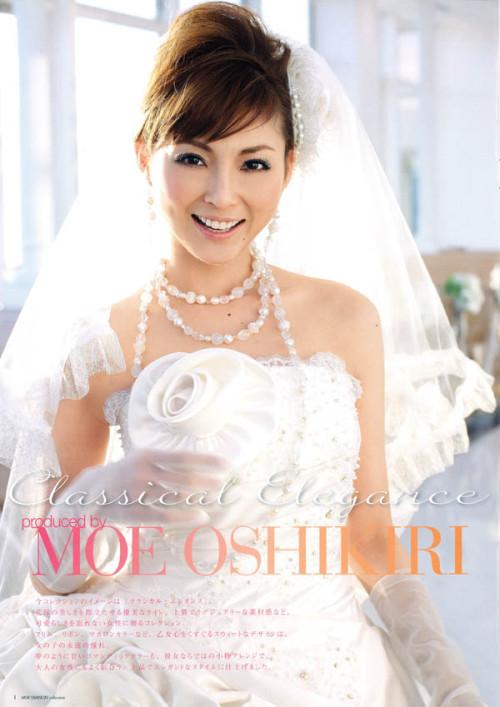 Moe Oshikiri